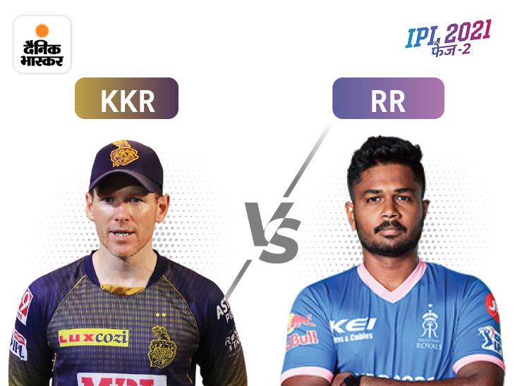 प्ले-ऑफ में पहुंचने के लिए कोलकाता के लिए हर हाल में जीत जरूरी, RR बिगाड़ सकती है खेल|IPL 2021,IPL 2021 - Dainik Bhaskar