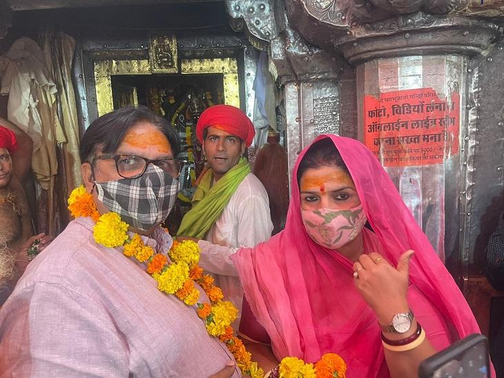 रणधीर सिंह भींडर और उनकी पत्नी दीपेंद्र कुंवर दोनों कल निर्दलीय नामांकन भरेंगे, इधर टिकट तय होने से पहले ही उदयलाल डांगी का भी नामांकन भरने का ऐलान|उदयपुर,Udaipur - Dainik Bhaskar