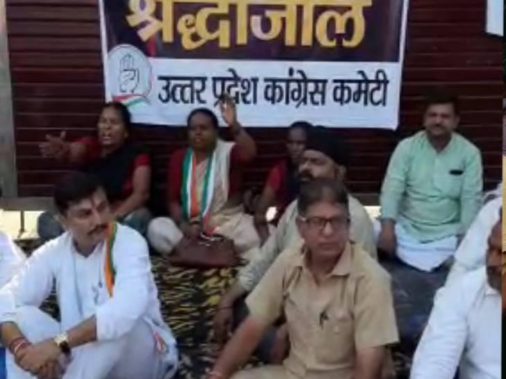 सीतापुर में राहुल के इंतजार में कार्यकर्ता, दीपेंद्र हुड्डा बोले- सरकार के तानाशाही रवैये पर पर सड़क से संसद तक संघर्ष करेंगे|सीतापुर,Sitapur - Dainik Bhaskar
