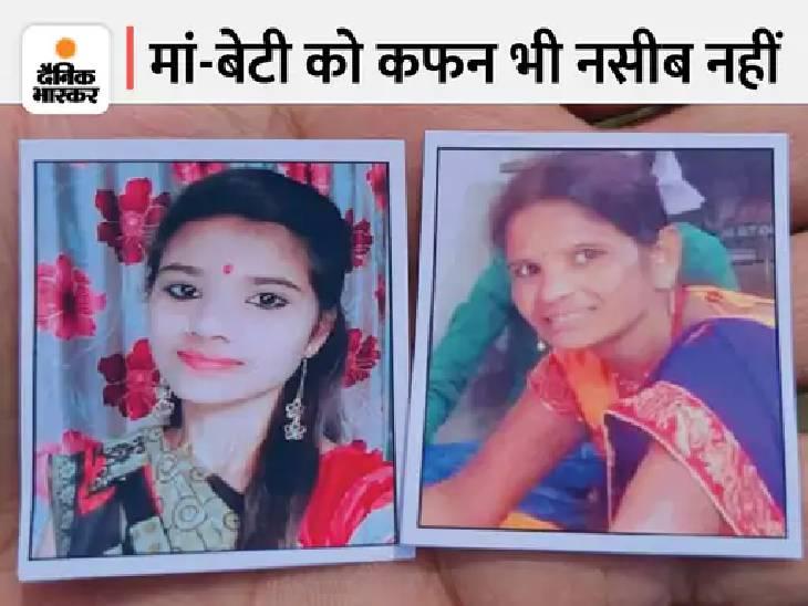 मां-बेटी के डबल मर्डर केस में देवरानी के प्रेमी को उठाया, फिर खुली दिल दहला देने वाली वारदात जबलपुर,Jabalpur - Dainik Bhaskar