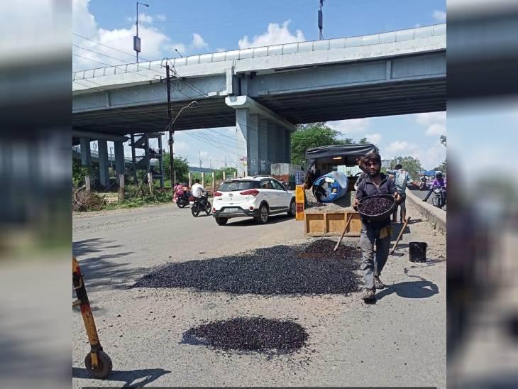 PWD ने कोलार-हमीदिया रोड पर पेंचवर्क किया, निगम ने 25 सड़कों की सुध ली; CPA ने भी की शुरुआत|भोपाल,Bhopal - Dainik Bhaskar