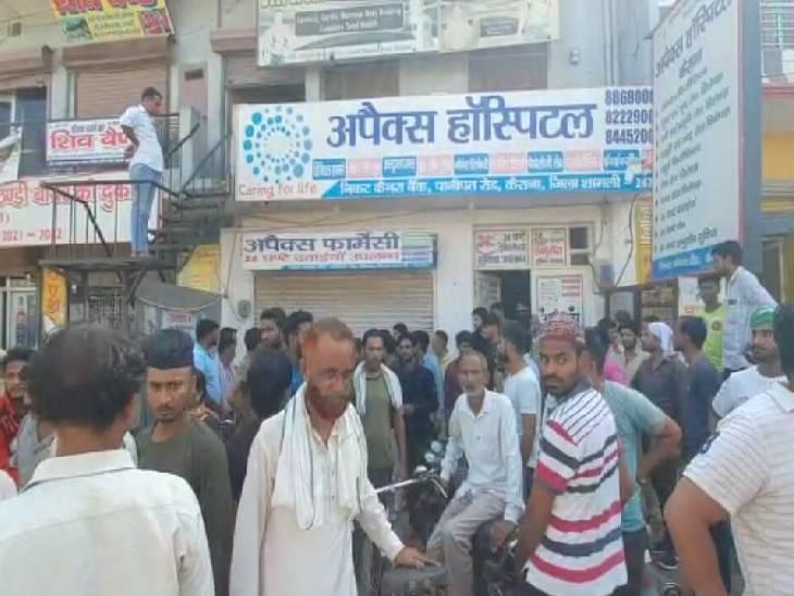 ऑपरेशन करते वक्त बिगड़ी हालत, दूसरी ब्रांच में किया गया रेफर; वहां डॉक्टरों ने इलाज करने से किया मना शामली,Shamli - Dainik Bhaskar