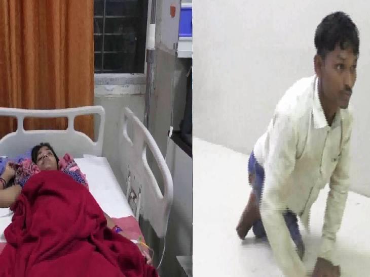 प्रसव के नाम पर प्रसूता के दिव्यांग पति से वसूले गए 2500 रुपए, बाहर से मंगवाई गई 500 रुपए की दवा कौशांबी,Kaushambi - Dainik Bhaskar