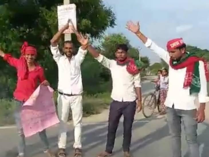 लखनऊ में अखिलेश की गिरफ्तारी पर प्रदर्शन किया था, पुलिस ने आरोपियों की शुरू की तलाश|कन्नौज,Kannauj - Dainik Bhaskar