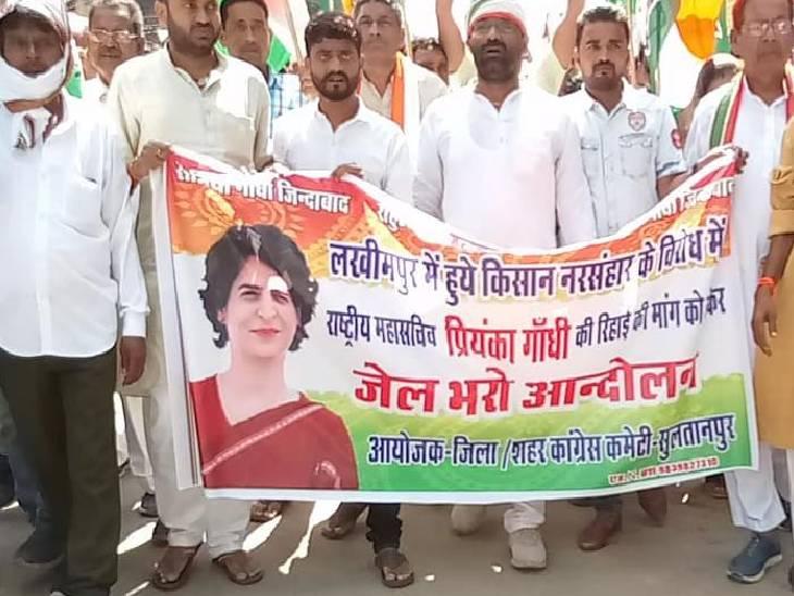 किसानों की मौत और प्रियंका गांधी की गिरफ्तारी को लेकर प्रदर्शन; एसपी ऑफिस पर कांग्रेसियों ने की जमकर नारेबाजी, गिरफ्तार सुलतानपुर,Sultanpur - Dainik Bhaskar