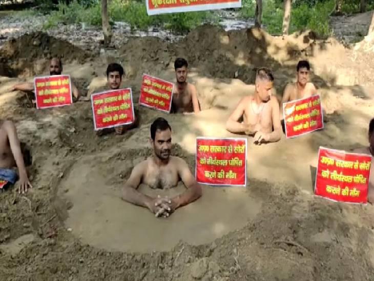 20 लोगों ने खुद को जमीन में आधा गाड़ कर किया प्रदर्शन, कहा- ऐसे ही चलता रहेगा आंदोलन|कासगंज,Kasganj - Dainik Bhaskar
