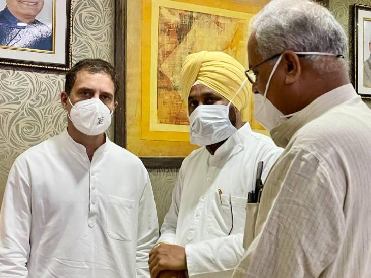 राहुल गांधी के साथ सीतापुर पहुंच गए हैं CM भूपेश बघेल और चरणजीत सिंह चन्नी, प्रियंका गांधी से मुलाकात के बाद लखीमपुर खीरी पहुंचे|रायपुर,Raipur - Dainik Bhaskar