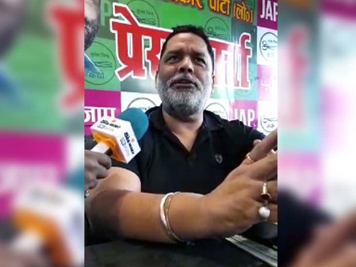 EXCLUSIVE बातचीत में कहा- कांग्रेस ही देश को बचा सकती है, नीतीश कुमार अच्छे हैं; तीनों गृहमंत्री क्रिमिनल हैं|बिहार,Bihar - Dainik Bhaskar