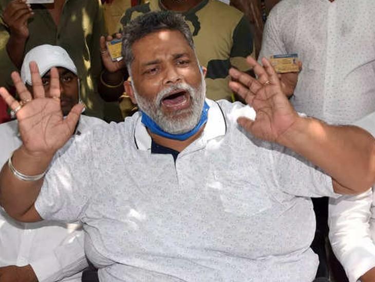 कुछ घंटे पहले तक कहते रहे- उपचुनाव में कांग्रेस की मदद करेंगे, अब कुशेश्वरस्थान से प्रत्याशी उतारा; तारापुर के लिए कल तक का अल्टीमेटम|बिहार,Bihar - Dainik Bhaskar