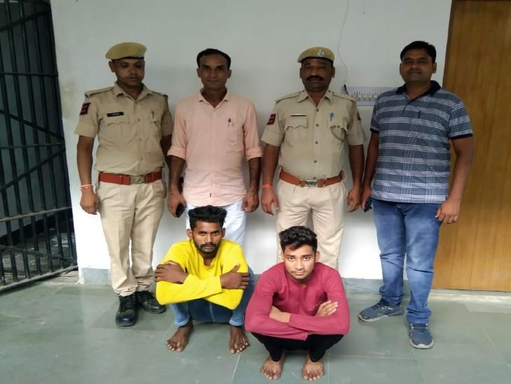 गुजरात बॉर्डर पर कट रहा था ऑनलाइन फर्जी आरटीओ टैक्स, पुलिस ने दो बदमाशों को किया गिरफ्तार, गलत जांच से पीड़ित हो गई थी जेल|उदयपुर,Udaipur - Dainik Bhaskar