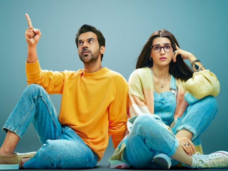 राजकुमार राव और कृति सेनन की 'हम दो हमारे दो' 29 अक्टूबर को होगी रिलीज, नवाजुद्दीन सिद्दीकी की 'अद्भुत' का टीजर आउट|बॉलीवुड,Bollywood - Dainik Bhaskar