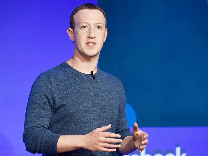 पूर्व कर्मचारी ने यूजर्स की सुरक्षा दांव पर लगाने का आरोप लगाया, फेसबुक के CEO बोले- इसमें कोई सच्चाई नहीं|विदेश,International - Dainik Bhaskar