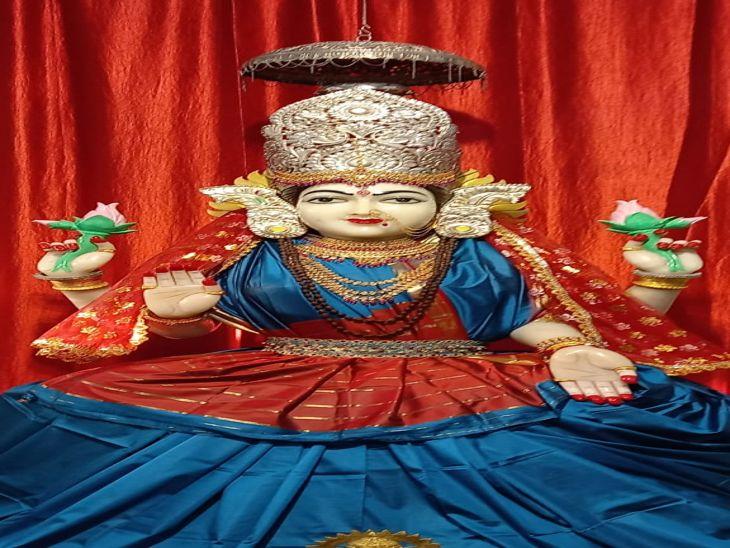 उषा नगर महालक्ष्मी मंदिर 9 अलग-अलग रूपों में मां को सजाया जाएगा।