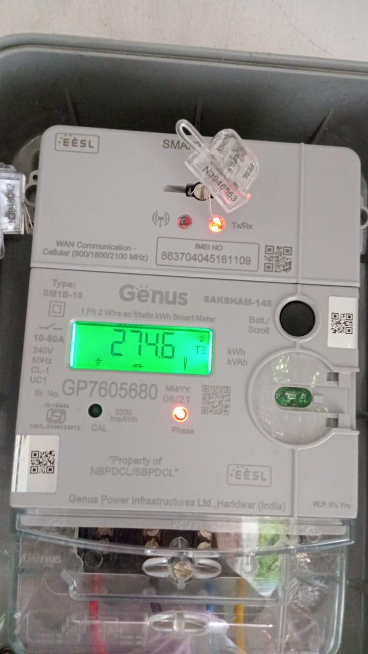 अब शहरी क्षेत्र के उपभोक्ताओं को बिजली जलाने से पहले करना होगा बिल का भुगतान, स्मार्ट मीटर लगाने का काम शुरू|खगरिया,Khagaria - Dainik Bhaskar