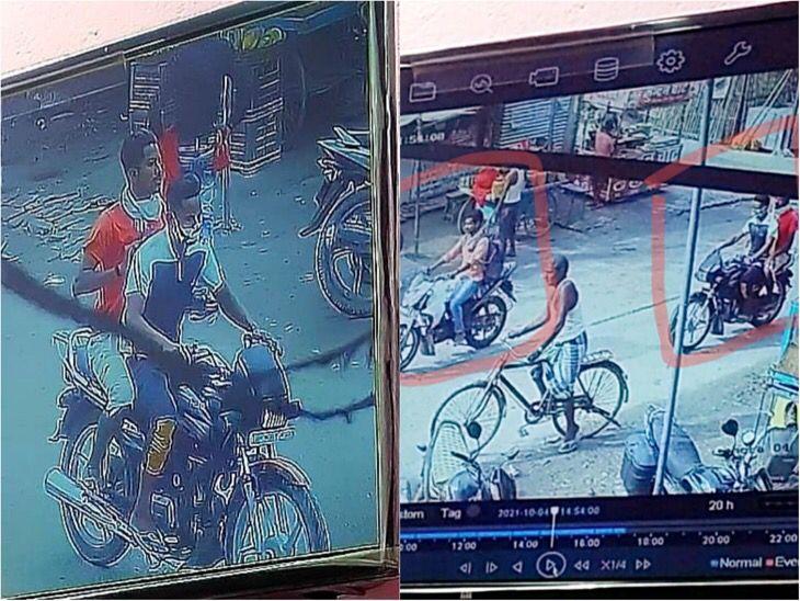 लूट मामले में पुलिस को सीसीटीवी कैमरे से मिले थे महत्वपूर्ण सुराग।