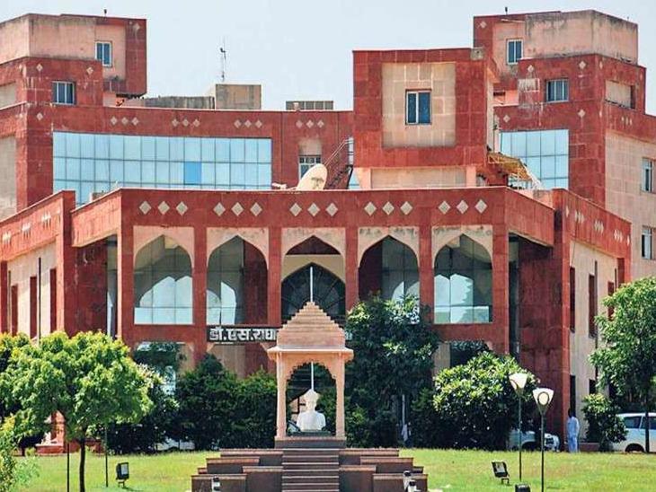 ऑक्सफ़ोर्ड, हावर्ड या स्टेनफोर्ड में पढ़ना चाहते हैं तो राजस्थान सरकार करेगी मदद, जानें कैसे उठा सकते हैं फ़ायदा|जयपुर,Jaipur - Dainik Bhaskar