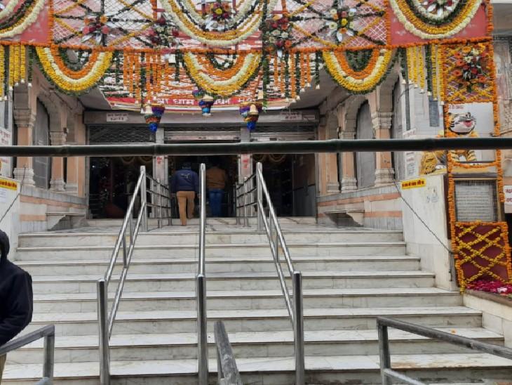 कैला देवी मंदिर।