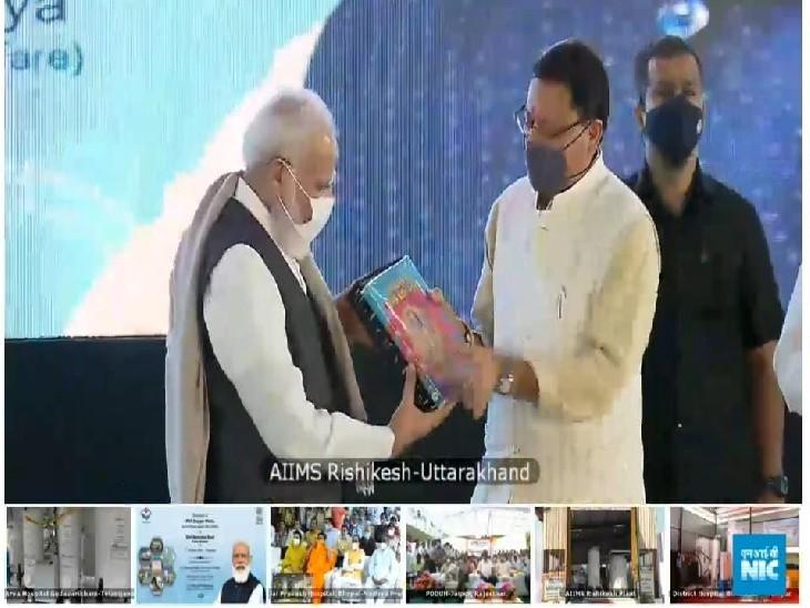 चंडीगढ़ में पीएम केयर फंड से बनाए गए ऑक्सीजन प्लांट का उद्घाटन प्रधानमंत्री नरेंद्र मोदी ने वर्चुअल तरीके से किया। - Dainik Bhaskar