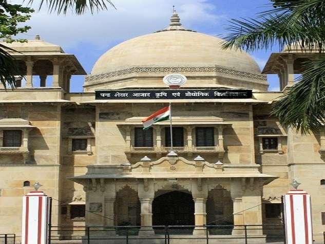विश्वविद्यालय जल्द शुरू होगा ट्रायल, स्प्रे कर किया जाएगा प्रशिक्षण|कानपुर,Kanpur - Dainik Bhaskar
