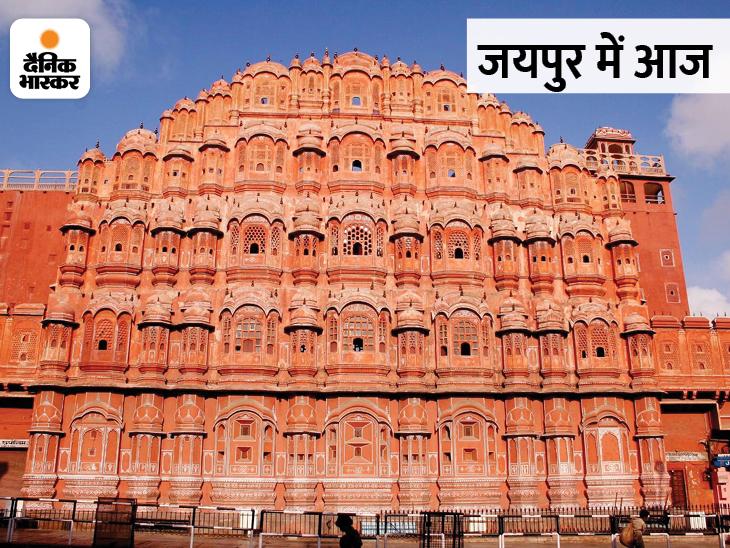 भारत के प्रधानमंत्री पर सचिन पायलट का किताब के विमोचन का कार्यक्रम,मंदिरों में नवरात्र स्थापना, कई इलाकों में 7 घंटे तक बिजली बंद|जयपुर,Jaipur - Dainik Bhaskar