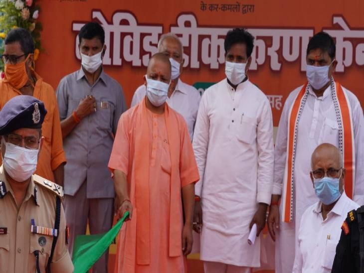 वाराणसी में आज मुख्यमंत्री योगी आदित्यनाथ ने 2 कोविड टीकाकरण केंद्र और कोविड वैक्सीन एक्सप्रेस के 20 वैन को हरी झंडी दिखाकर रवाना किया। - Dainik Bhaskar