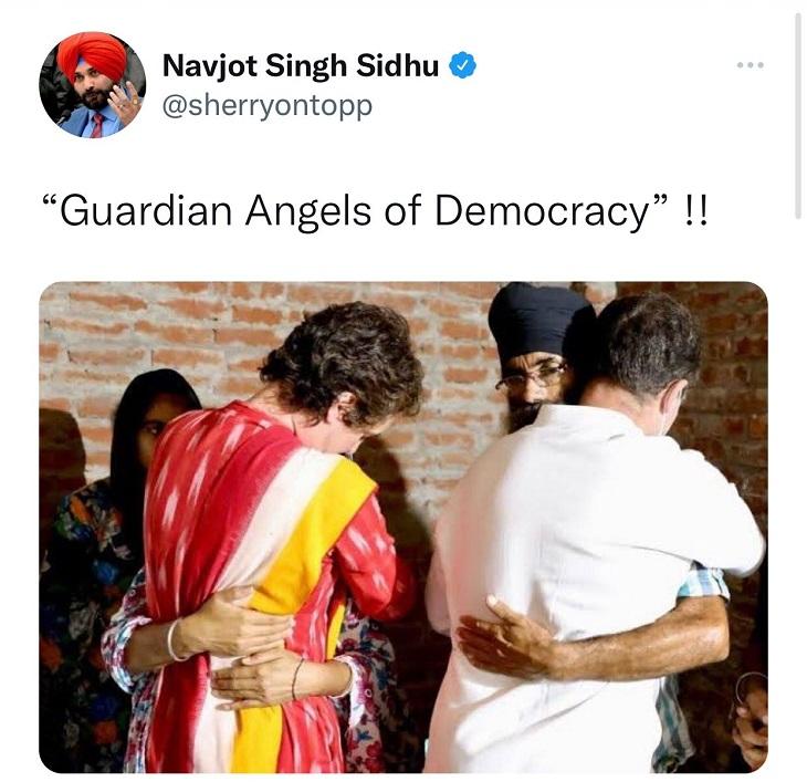सिद्धू ने प्रियंका और राहुल के समर्थन में ट्वीट किया।