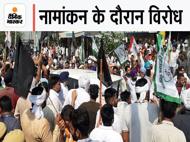 पचार को बताया नकली किसान; भाजपाइयों को दिखाए काले झंडे, पर्चा भरने पहुंचे प्रत्याशियों के खिलाफ नारेबाजी|सिरसा,Sirsa - Dainik Bhaskar