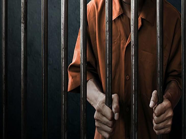 पुलिस के गिरफ्त में आया आरोपी - Dainik Bhaskar
