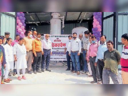 ऑक्सीजन प्लांट का ऑनलाइन उद्घाटन के मौके पर अधिकारी। - Dainik Bhaskar