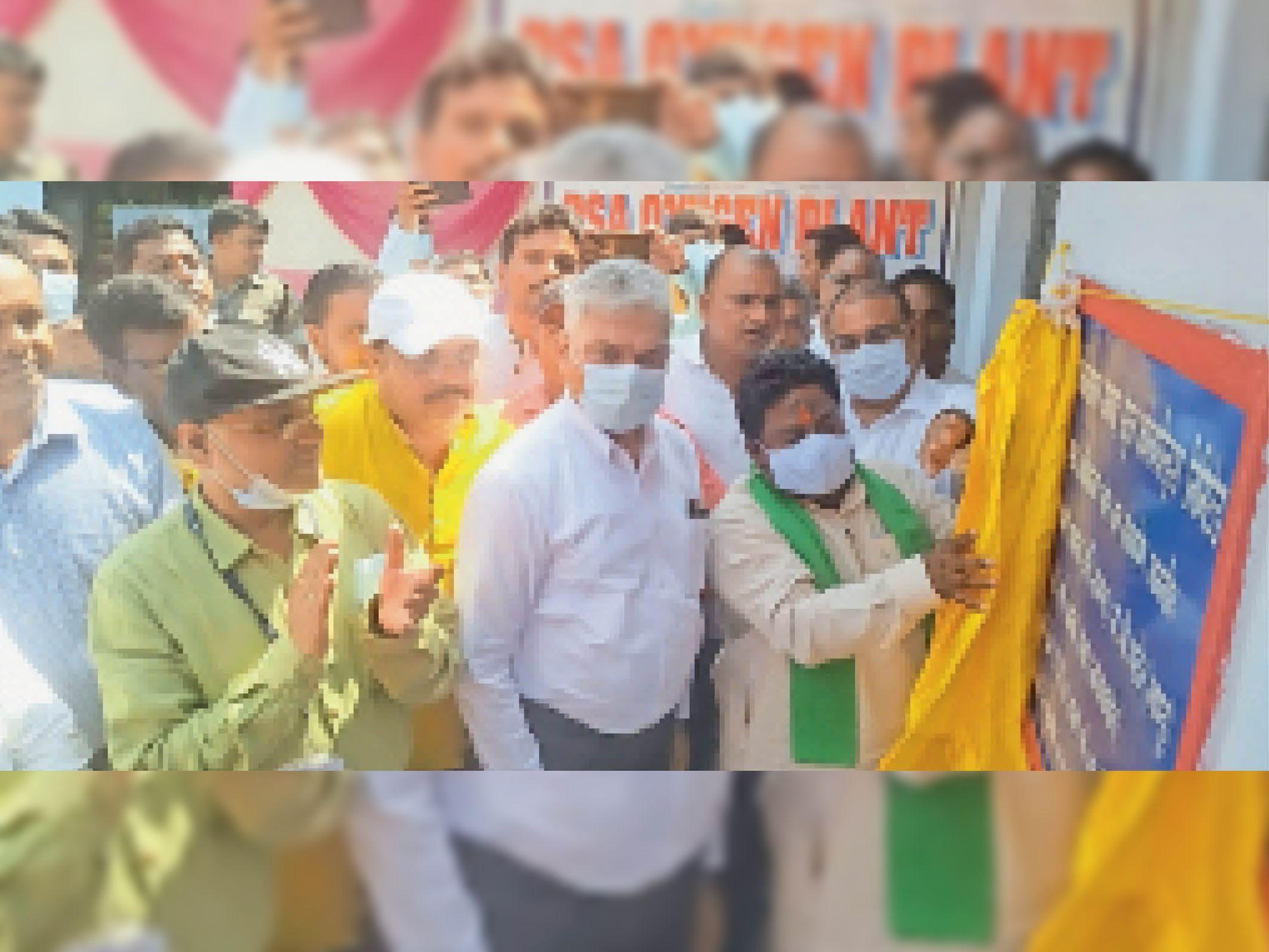 शिलापट्ट का अनावरण कर ऑक्सीजन प्लांट का उद्घाटन करते मांडू विधायक जयप्रकाश भाई पटेल और अन्य। - Dainik Bhaskar