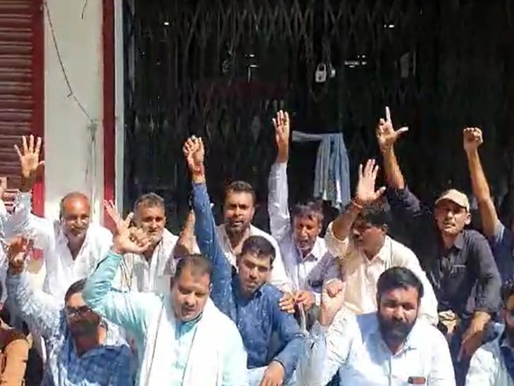 बैंक के खिलाफ प्रदर्शन करते हुए किसान। - Dainik Bhaskar