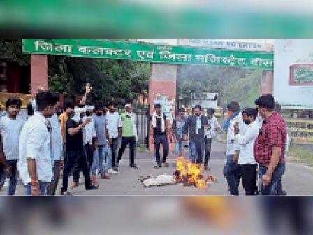 दौसा  किसानों की हत्या के विरोध में कलेक्ट्रेट पर प्रधानमंत्री व यूपी के मुख्यमंत्री का पुतला फूंकते एनएसयूआई के कार्यकर्ता। - Dainik Bhaskar