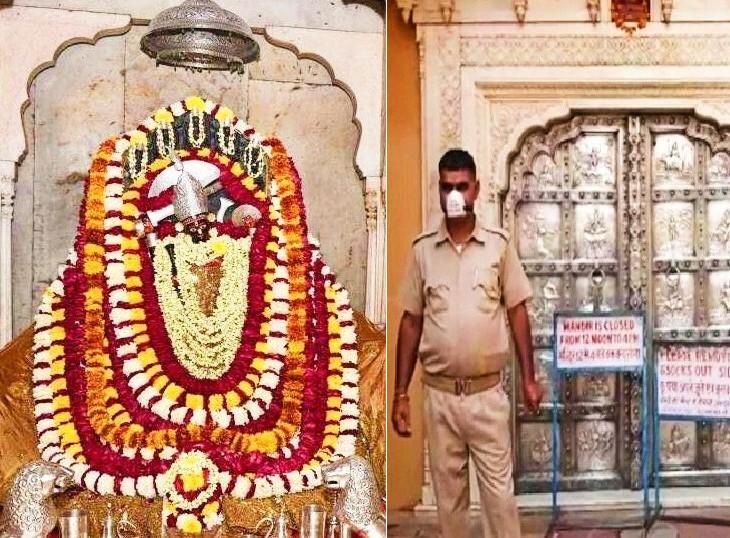 आमेर, मेहरानगढ़, समेत कई मंदिर आज से श्रद्धालुओं के लिए बंद, कैला माता-जीण माता मंदिर खुले रहेंगे; गरबा और जगराता भी नहीं होगा|जयपुर,Jaipur - Dainik Bhaskar