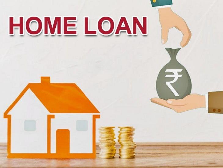 बैंक ऑफ बड़ौदा ने होम लोन की ब्याज दरों में कटौती की, अब 6.50% ब्याज पर मिलेगा कर्ज बिजनेस,Business - Dainik Bhaskar