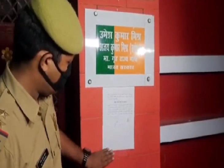 गृह राज्य मंत्री अजय मिश्र के घर पर नोटिस चस्पा, बेटे को क्राइम ब्रांच ने कल लखनऊ बुलाया; सिद्धू छूटे|लखनऊ,Lucknow - Dainik Bhaskar