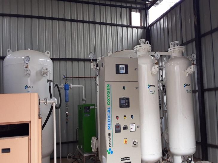 रणखंडी सीएचसी में स्थापित ऑक्सीजन प्लांट। - Dainik Bhaskar