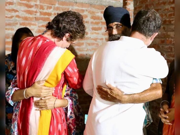 लखीमपुर खीरी के तिकुनिया गांव में राहुल-प्रियंका ने मृतक किसान लवप्रीत सिंह (20) के परिजनों से गले मिलकर उनको ढाढ़स बंधाया।