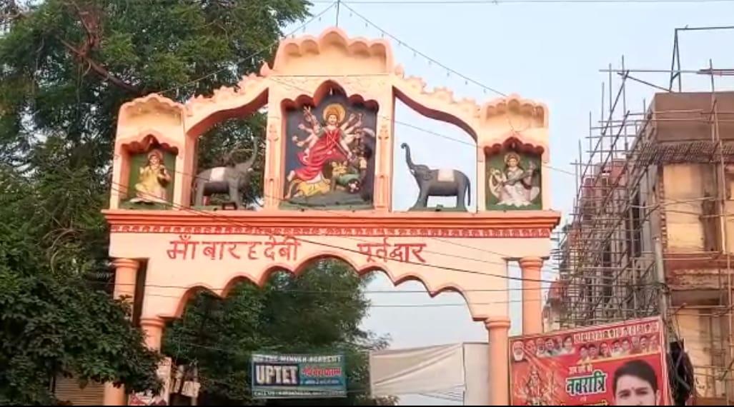मंदिर का मुख्य द्वार।
