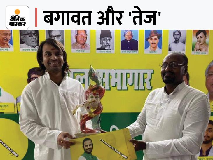 छात्र जनशक्ति परिषद के मुंगेर प्रमंडल अध्यक्ष संजय कुमार तारापुर से निर्दलीय लड़ सकते हैं चुनाव, संगठन देगा समर्थन|बिहार,Bihar - Dainik Bhaskar
