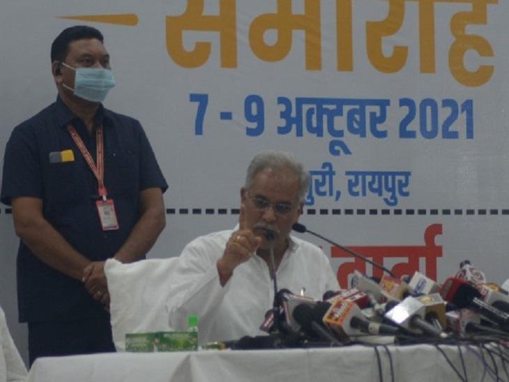 छग CM बोले- वहां केंद्रीय मंत्री के बेटे ने किसानों को कुचला, यहां के पीड़ित परिवारों से मैंने खुद बात की, वे मुआवजा नहीं चाहते|रायपुर,Raipur - Dainik Bhaskar