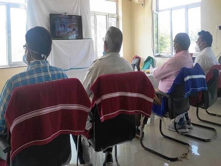 जिला अस्पताल में आयोजित वर्चुअल लोकार्पण कार्यक्रम। - Dainik Bhaskar