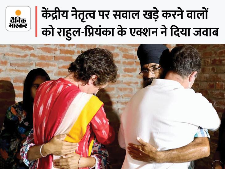 प्रियंका पुलिस से भिड़ीं, पीड़ितों को गले लगाया, झाड़ू लगाई, जानिए कैसे इस घटना से बहन-भाई की जोड़ी को मिली ताकत DB ओरिजिनल,DB Original - Dainik Bhaskar