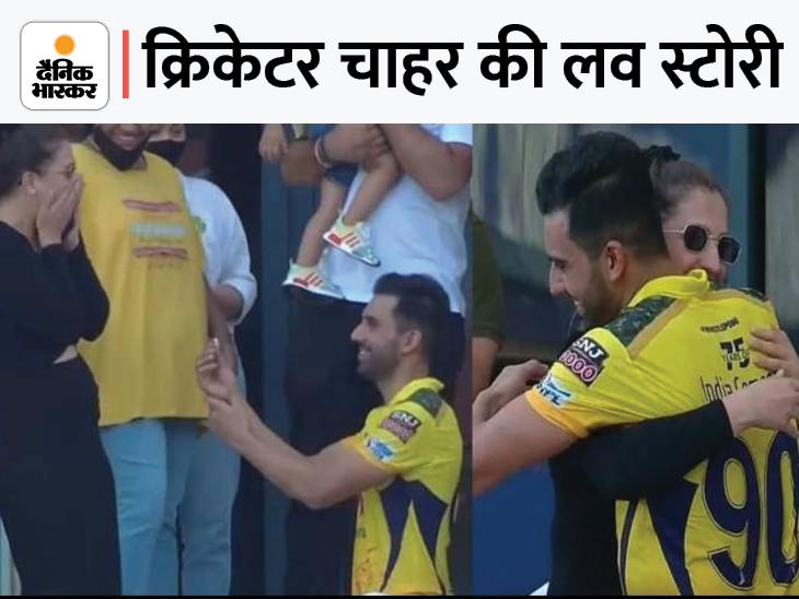 आगरा में क्रिकेटर के पिता बोले- जल्द तय करेंगे शादी की डेट, धोनी ने भी ताली बजाकर दी बधाई|आगरा,Agra - Dainik Bhaskar