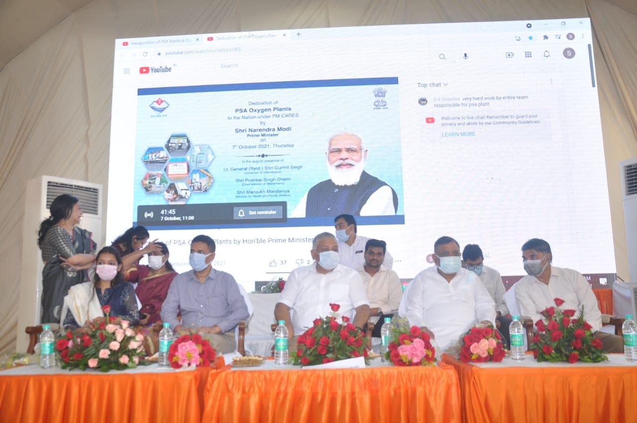 गाजियाबाद में केंद्रीय मंत्री और यूपी सरकार के मंत्री ने आज ऑक्सीजन के 10वें प्लांट का शुभारंभ किया। - Dainik Bhaskar
