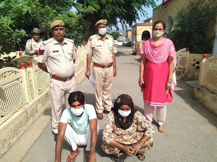 बिचौलिए मां बेटे से पूछताछ में मिले अहम सुराग, फरार युवती के ठिकानों की पुलिस को मिली जानकारी|झुंझुनूं,Jhunjhunu - Dainik Bhaskar