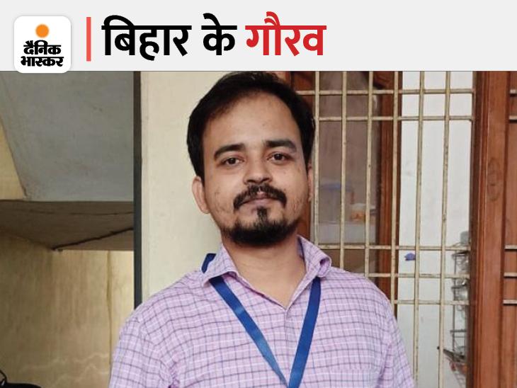 भास्कर से बोले BPSC टॉपर गौरव सिंह- पिता की मौत के बाद मां ने ही पढ़ाया, तीसरी बार में बन गए टॉपर|बिहार,Bihar - Dainik Bhaskar