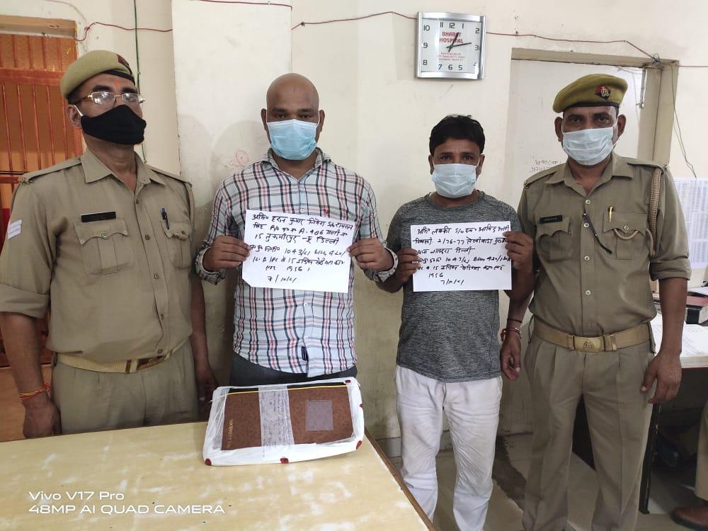 नोएडा में खुद को CMO कार्यालय से बताकर 70-70 रुपए लेकर पिला रहे थे बुखार की ड्रॉप, फर्जी हेल्थ कार्ड भी जारी किए|गौतम बुद्ध नगर,Gautambudh Nagar - Dainik Bhaskar