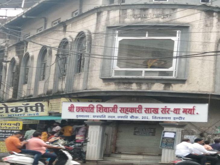 करोड़ों की गड़बड़ियों में पेश नहीं किया जवाब, समय मांगा; भंग हो सकता है संचालक मंडल|इंदौर,Indore - Dainik Bhaskar