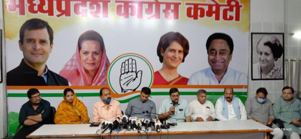 बोले- सरकार ने किसानों को सम्मान निधि रिकवरी के नोटिस भेजे; प्रधानमंत्री योजना का नाम बदलकर किसान अपमान निधि कर दें|भोपाल,Bhopal - Dainik Bhaskar