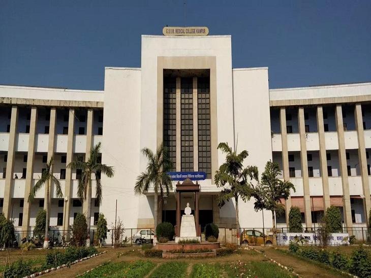 कॉलेज प्रशासन ने आईआईटी से किया अनुरोध लिखा पत्र, शासन से मिले है चार करोड़ रेनोवेशन के लिए कानपुर,Kanpur - Dainik Bhaskar
